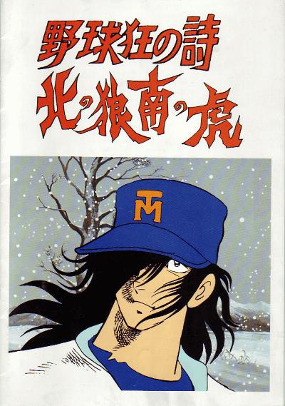 武藤礼子の画像 p1_20