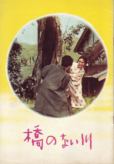 寺田路恵の画像 p1_17