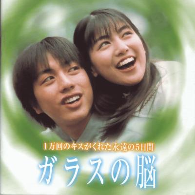 林知花の画像 p1_9