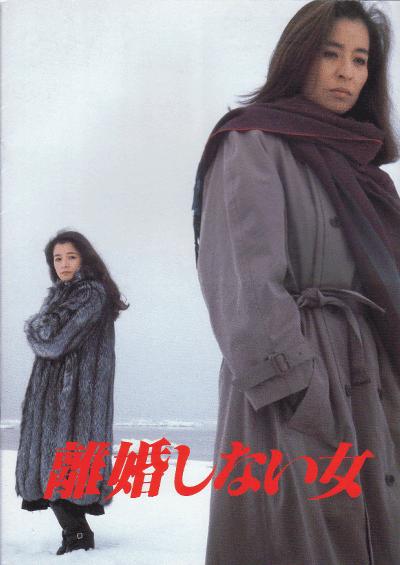 倍賞美津子の画像 p1_18