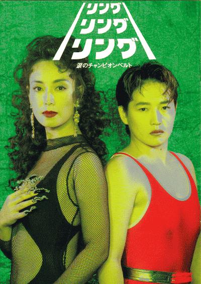 リング (1998年の映画)の画像 p1_29