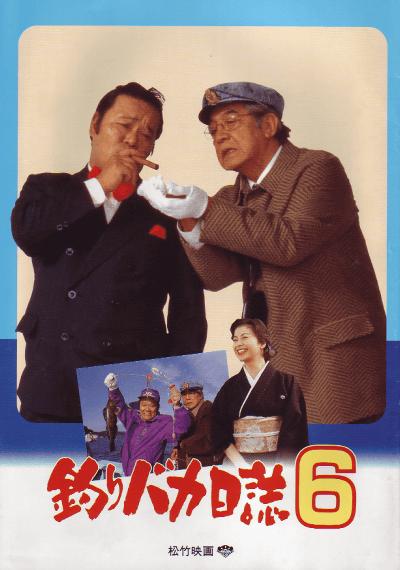映画パンフレット専門店 - 46番館