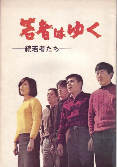 福田豊土の画像 p1_20