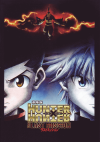 劇場版 HUNTER×HUNTER The LAST MISSION(2013)[A4判]