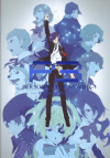 PERSONA3 THE MOVIE —#4 Winter of Rebirth—(2015)[A4判]
