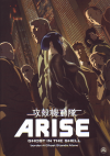 攻殻機動隊ARISE border:4 Ghost Stands Alone(2014)[A4判]
