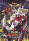 劇場版 TIGER & BUNNY -The Beginning-(2012)[A4判]