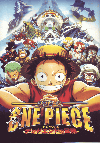 ONE PIECE ワンピース THE MOVIE デッドエンドの冒険(2003)[A4判]
