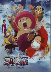 ONE PIECE ワンピース THE MOVIE エピソード オブ チョッパー プラス 冬に咲く、奇跡の桜(2008)[A4判]