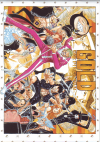 ONE PIECE FILM GOLD(2016)[A4判]