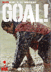 GOAL! ゴール!(2005)[A4判]