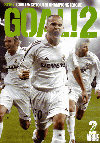 GOAL!2(ゴール2)(2007)[A4判]